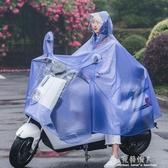 電瓶車雨衣單人男女士成人騎行電動摩托自行車韓國時尚雨披 交換禮物