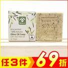 希臘BIOESTI~頂級高純度茶樹鼠尾草橄欖馬賽皂200克【AI05056】大創意生活百貨