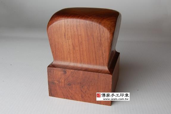 頂級紅紫檀木官帽廟章《半手工刻印》1.4吋,正常高度,單章。傳家手工印章