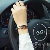 手錶女學生韓版簡約時尚潮流女士手錶防水鎢鋼色石英女錶腕錶 聖誕節全館免運