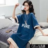 睡裙女夏季新款短袖棉質學生可愛寬鬆大碼胖m200斤睡衣女長款【全館免運】