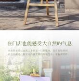 展示架展示牌木質展示架展板kt板海報架子立式落地式支架水牌150cm YXS 快速出貨