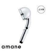 【止水閥版】Aimedia 艾美迪雅 amane 天音 蓮蓬頭 高壓 節水 淋浴 花灑頭 銀色 保固一年 日本製