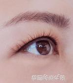 黛爾雅磁鐵假睫毛女磁力磁性眼睫毛自然仿真磁石磁吸免嫁接睫毛 夢露