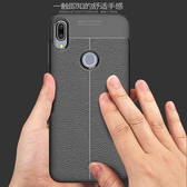 華碩ZenFone Max Pro M1 ZB601KL 荔枝紋 內散熱設計 全包邊皮紋手機殼 矽膠軟殼 車邊縫線設計