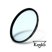【南紡購物中心】Kenko 77MM STARRY NIGHT 星空濾鏡