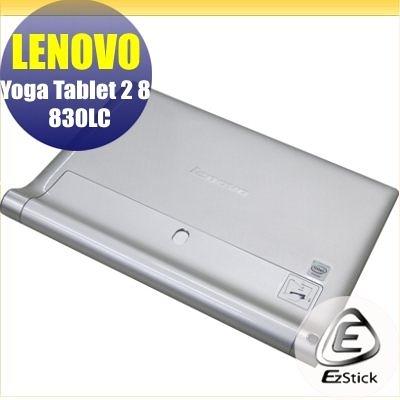 【EZstick】Lenovo YOGA Tablet 2 8 830 LC 專用 透氣機身保護貼(機身背貼)DIY包膜