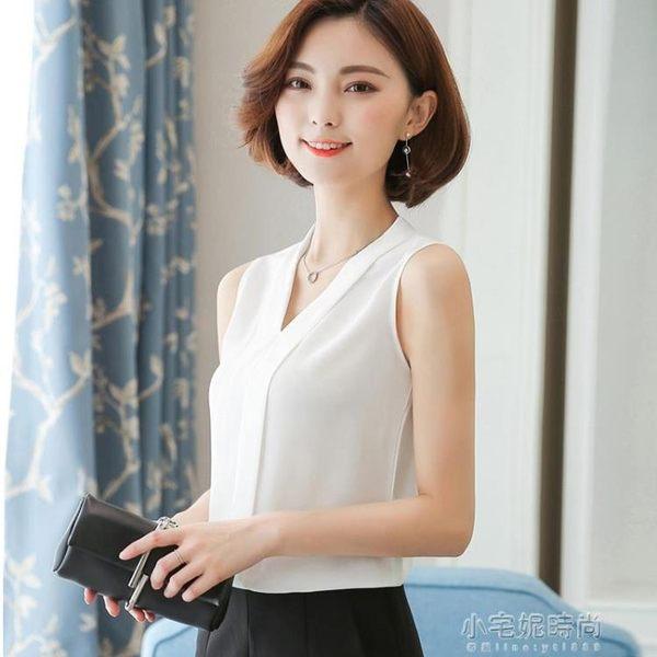 V領無袖白襯衫女夏裝新款寬松內搭背心雪紡衫大碼百搭上衣打底衫『小宅妮時尚』