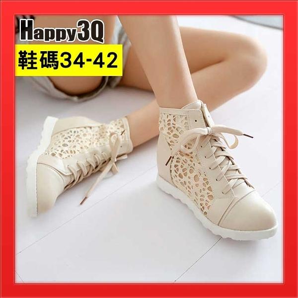 網紗布鞋蕾絲短靴內增高氣質平底低跟大尺碼約會綁帶蝴蝶結-白/米/黑34-42【AAA2246】預購