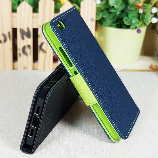 【 韓風皮套】MIUI 小米5 小米手機 書本翻頁式側掀保護套/側開插卡手機套/斜立支架保護殼