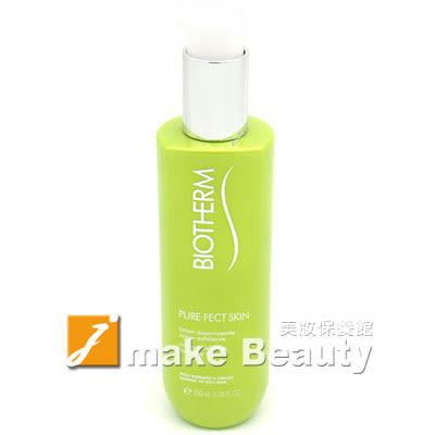 碧兒泉 淨膚零油光無瑕肌機能水(200ml)-新款《jmake Beauty 就愛水》