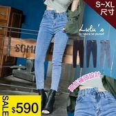LULUS-Y高低褲頭窄管牛仔長褲S-XL-3色  現+預【04011266】