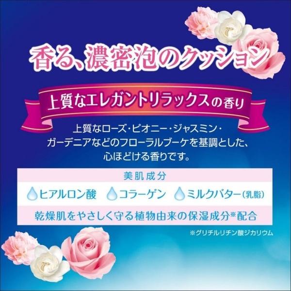 日本製【牛乳石鹼】Bouncia美肌保濕沐浴乳500ml