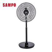 『SAMPO 』 聲寶16吋七片扇葉微電腦DC節能立扇 (附遙控器) SK-FU16DR **免運費**