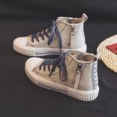 帆布鞋 春季高筒帆布鞋女鞋春秋爆款百搭ulzzang板鞋布鞋 格蘭小舖