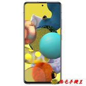 〝南屯手機王〞Samsung Galaxy A51 5G 6GB / 128GB【免運費宅配到家】