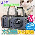 【培菓平價寵物網】dyy》寵物太空艙寵物...