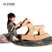 瓦楞紙板小孩寶寶木馬小兒童木馬搖椅周歲玩具寶寶騎馬玩具搖搖馬WY 【好康八九折】