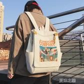 雙肩包-ins書包女韓版高中背包大學生初中生大容量新款時尚男雙肩包  現貨快出