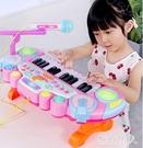 兒童電子琴玩具初學帶話筒麥克風嬰幼兒鋼琴可彈奏女孩2寶寶1-3歲LXY7670【極致男人】