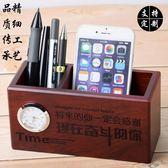 多功能筆筒辦公桌面文具用品實木擺件化裝品竹收納盒【快速出貨】