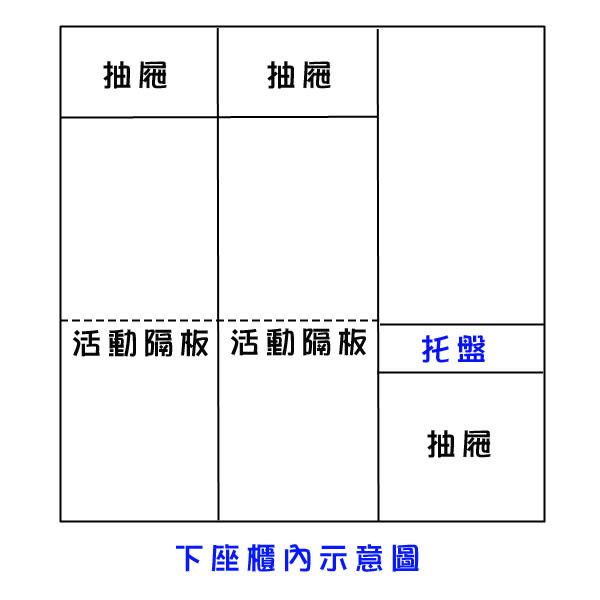 【水晶晶家具/傢俱首選】菲爾4*6.5呎正木心板雪山白餐碗櫃上下座全組(A款)~~雙色可選 JF8416-2