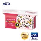 【蓓比適】新包裝零添加 棉花棒(600支x5包)