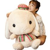 大號可愛玩偶公仔抱枕兔子毛絨玩具布娃娃睡覺抱女孩聖誕節禮物男