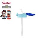 Skater PET吸管水壺(480ml)吸管上蓋-藍[衛立兒生活館]