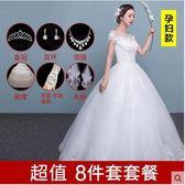 新款夏季一字肩齊地大碼孕婦新娘婚紗禮服YY1876『毛菇小象』