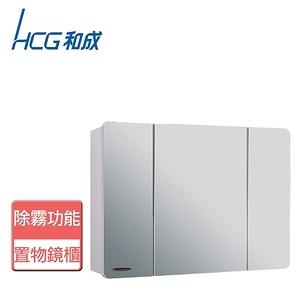【和成】置物鏡櫃-LAG8066BF