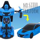 【瑪琍歐玩具】1:32 RS戰警 變形機器人模型車/61800