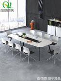 辦公家具大小型會議桌長桌簡易洽談會議室桌椅組合簡約現代辦公桌qm    橙子精品