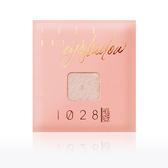 1028自我組藝眼影-銀白星(SBG-01)  1.2g