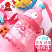 吸管杯 兒童水壺 幼兒園 夏季 便攜可愛小孩吸管杯 防摔塑料防漏水杯 萬聖節