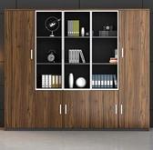 辦公室書柜木質文件柜資料檔案柜儲物柜帶鎖柜子板式書架帶玻璃門  科炫數位
