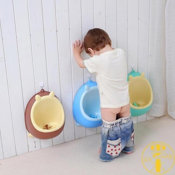 男童尿盆小孩尿壺如廁尿尿訓練尿壺站立掛墻式廁所便斗【雲木雜貨】