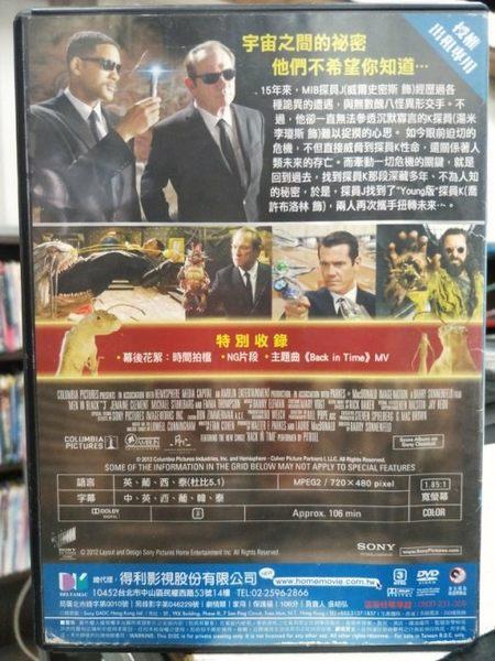 影音專賣店-Y35-018-正版DVD-電影【MIB星際戰警3】-爾史密斯 艾莉絲伊娃 湯米李瓊斯 喬許布洛林