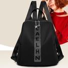 後背包 2021新年款牛津布雙肩包女大容量亮鉆個性旅行背包字母簡約女士包