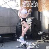踏步機家用藍堡健身器材靜音帶拉繩多功能液壓機腳踏運動機LX