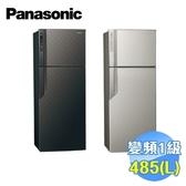 國際 Panasonic 485公升 雙門變頻電冰箱 NR-B489GV