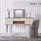 [紅蘋果傢俱] 美式 後現代 輕奢ML671A(ML688X)妝台/椅 梳妝台 梳妝桌 化妝桌 化妝台 桌 臥室