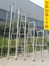 梯子家用加厚2米摺疊梯工程梯攀爬扶梯鋼管防滑人字梯移動閣樓梯ATF 安妮塔小舖
