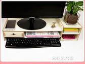 臺式電腦液晶顯示器屏增高底座架子辦公桌面收納盒抽屜式置物架  朵拉朵衣櫥
