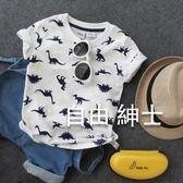 男童短袖兒童恐龍短袖t2018夏新品男童棉質螺紋棉上衣兒童2468歲 交換禮物