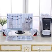 電腦防塵罩韓式田園布藝液晶顯示器蓋巾臺式蓋布 【快速出貨】