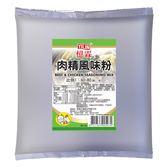 憶霖 肉精風味粉包1kg