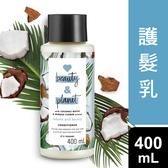 LBP熱帶椰子水輕盈蓬鬆護髮乳400ML