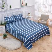 床單單件1.5m1.8米2.0單雙人床2.3米學生宿舍床單被單 限時八折鉅惠 明天結束