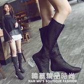 涼靴女夏黑色新款鏤空網靴水晶跟高筒靴時尚百搭包頭涼鞋夏天長靴